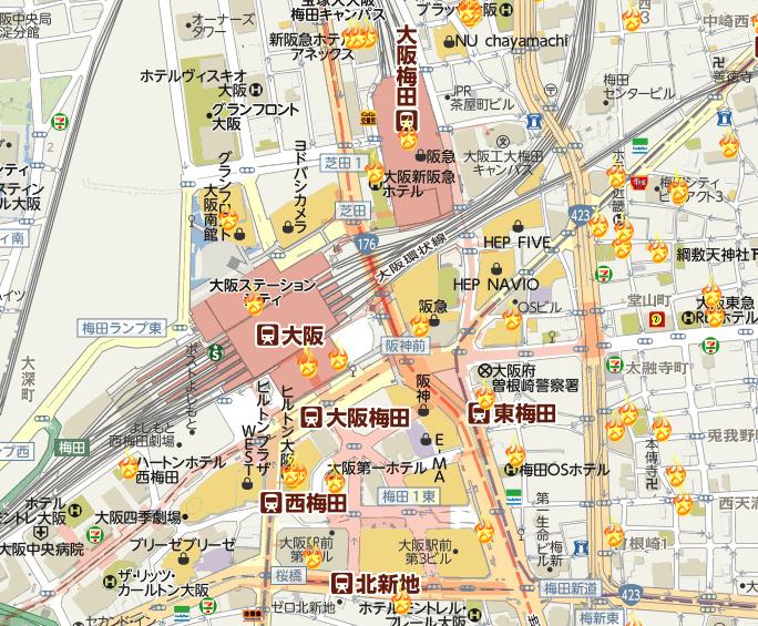 大島 てる 大阪