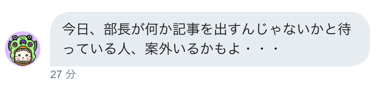 ロスチャイルド ビットコイン 2019