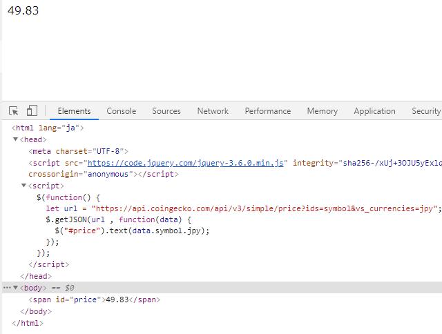 XYM価格をホームページ上に表示するJavaScript(jQuery)コードを書きました | ALIS