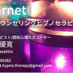 Garnet-カウンセリングヒプノセラピー-'s icon'