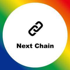 Next Chain