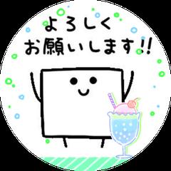 Sho-T's icon'