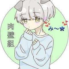 ❀み〜ちゃん✿'s icon'