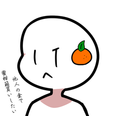 Mikan52149's icon'