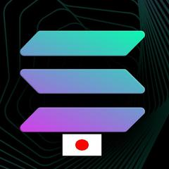 Solana Japan's icon'